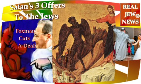 http://www.trueorthodox.com/pictures/3offers.jpg
