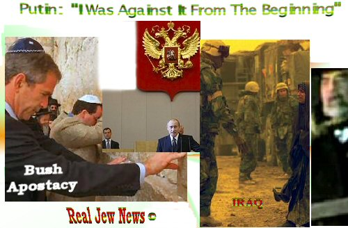 why jews fear putin as prime minister real jew news
