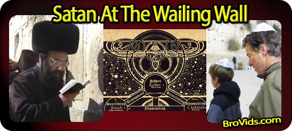 satan at the wailing wall real jew news