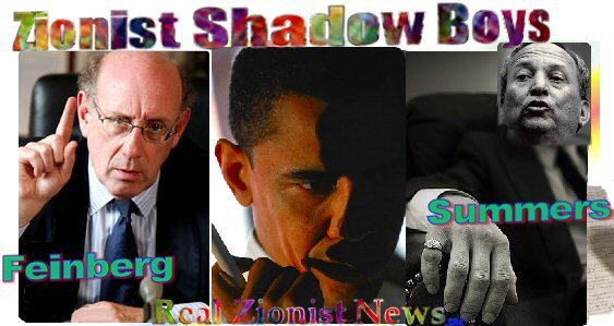 Obama 'Czars' - A Zionist Shadow Government | Real Jew News
