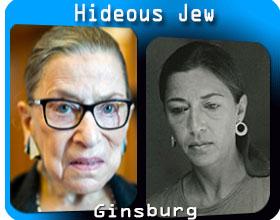 Jewish facial feature