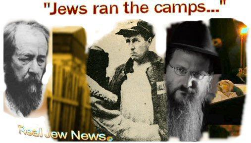 «Евреи» и «совки» Gulagcamp1