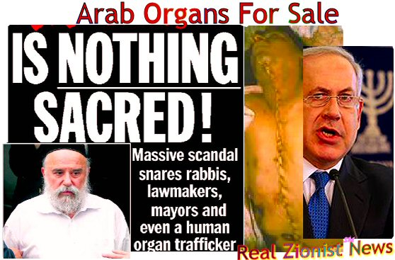 Blood Libel' In Israeli Arab Organ Sales | Real Jew News