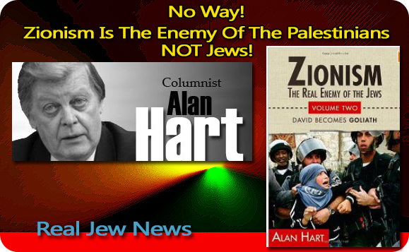 Is Alan Hart Running Cover For AIPAC? | Real Jew News