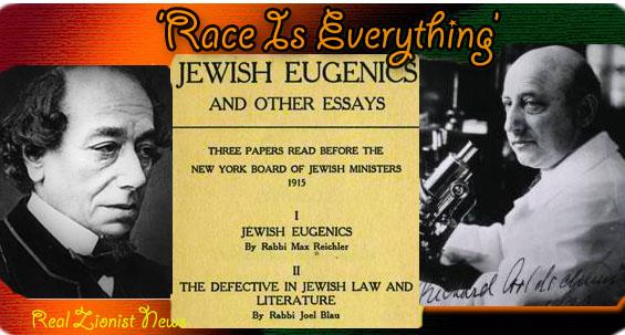 Judaism; Race, Faith Or Both?