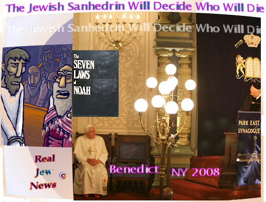 ultimately moral authority governs so-called noahide laws jews anti-christian jews