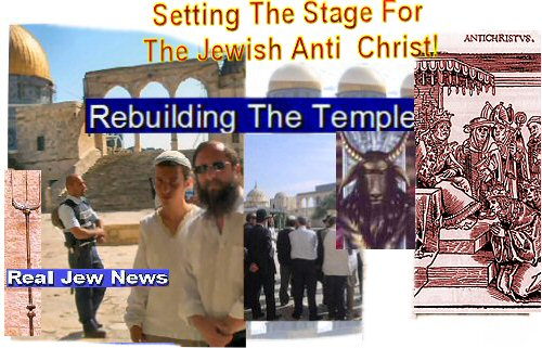 the bible teaches that the 3rd temple will house the